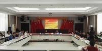 自治区残联迅速组织学习传达 中国残联第七次全国代表大会精神 - 残疾人联合会