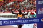 第七届宁夏黄河金岸(吴忠)国际马拉松鸣枪开赛 - 省体育局