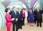 汪洋率中央代表团参观宁夏回族自治区成立60周年大型成就展 - 商务之窗