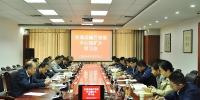 交通运输厅党委召开中心组扩大学习会 - 交通运输厅