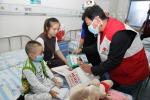 来自病房里的欢笑声 - 红十字会