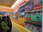 自治区体育局组织干部职工参观自治区成立60周年大型成就展 - 省体育局