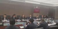 银川市与北控集团签署战略合作协议 - 银川新闻网
