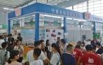 2018宁夏名优产品全国行推介会在长沙举办 - 商务之窗