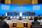 第三届宁商大会启幕 发布新时代宁商精神 - 商务之窗