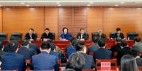 """宁夏重新组建司法厅完成""""物理整合"""" 开启新征程 - 法制办"""