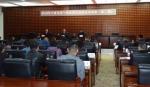 宁夏体育干部政策法规理论培训班(第二期)开班 - 省体育局