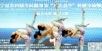 宁夏健身瑜伽邀请赛宣传推广瑜伽运动 - 省体育局