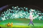 舞剧《花儿》庆祝公演10周年 - 文化厅