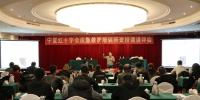 宁夏红十字会举办全区救护师资授课讲评会 - 红十字会