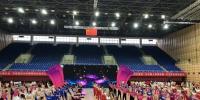 宁夏第三届自治区级全民健身联系站点交流展示大赛落幕 - 省体育局