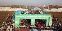 2018全国徒步大会(金凤区站)完美收官 - 省体育局