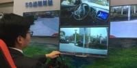 5G联合创新中心宁夏(银川)开放实验室成立 - 银川新闻网