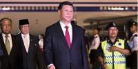 习近平主席访问文莱背后的友好故事 - 银川新闻网