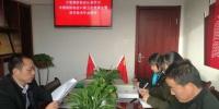 宁夏消防协会认真学习传达贯彻中国消防协会六届五次理事会暨科学技术年会精神 - 消防网