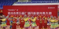 宁夏体育馆承接银川市广场民族健身舞大赛 - 省体育局