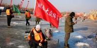 宁夏承接第七届全国自然水域冰钓赛 - 省体育局