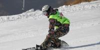 第一届宁夏大众滑雪邀请赛圆满收官 - 省体育局
