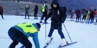 青少年成为冰雪运动主力军 - 省体育局