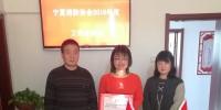 宁夏消防协会召开2018年度工作总结会 - 消防网