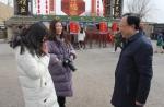 宋建钢厅长到景区检查指导春节旅游接待工作 - 文化厅