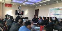宁夏体育局组织学习习近平总书记重要讲话 - 省体育局