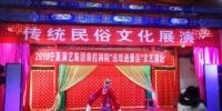 文旅融合吸引游客到宁夏过大年 - 文化厅