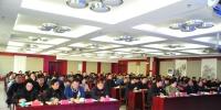 宁夏体育局集中学习拉开新年工作序幕 - 省体育局
