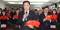 """自治区商务厅举行""""扛起共产党人的责任"""" 党员集中公诺活动 - 商务之窗"""