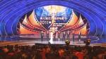 第九届北京国际电影节开幕 献礼新中国七十华诞 - 银川新闻网