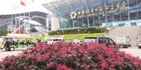 宁夏企业组团参加第125届广交会 - 商务之窗