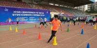 《国家体育锻炼标准》测试推广活动实现新升级 - 省体育局