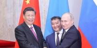 习近平出席中俄蒙元首第五次会晤 - 银川新闻网