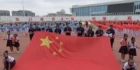 全民健身挑战日走进宁夏革命老区 - 省体育局