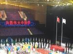 宁夏回族自治区第十五届运动会隆重开幕 - 省体育局