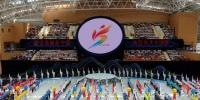 宁夏回族自治区第十五届运动会圆满落幕 - 省体育局