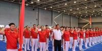 宁夏代表团出征第二届全国青年运动会 - 省体育局