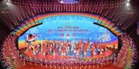 宁夏代表团在第二届全国青年运动会收获17金18银37铜 - 省体育局