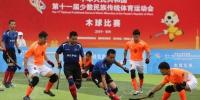 宁夏代表团在第十一届全国少数民族传统体育运动会实现新突破 - 省体育局