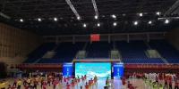 第四届自治区级全民健身联系站点交流展示大赛成功举办 - 省体育局