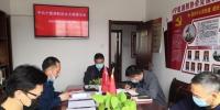 宁夏消防协会党支部召开党员大会推进党支部规范化建设 - 消防网
