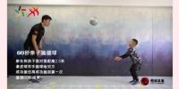 宁夏举办全区线上亲子体育活动 - 省体育局