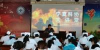 """宁夏科协大讲堂—""""认识火灾,科学应对""""消防安全专题讲座在青铜峡市人民医院举行 - 消防网"""