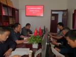 宁夏消防协会召开2020年第三次党员大会 - 消防网