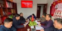 宁夏消防协会圆满完成会员单位调研走访活动 - 消防网