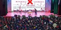"""全区各地红十字会积极开展""""世界艾滋病日""""主题宣传活动 - 红十字会"""