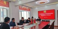 宁夏消防协会召开第四届理事会换届筹备工作会议 - 消防网